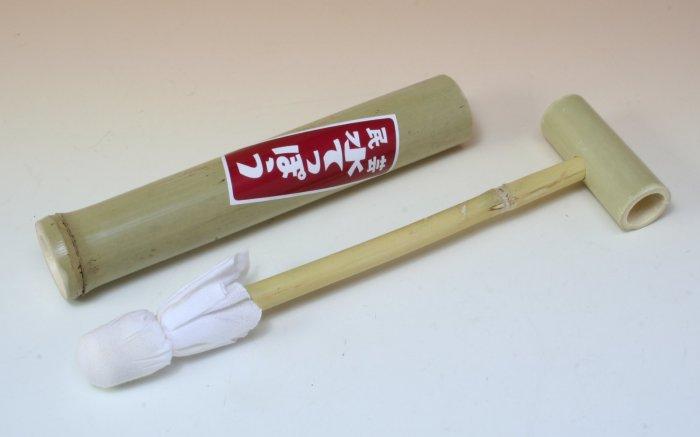 画像2: 「竹製・水鉄砲」72031 懐かしい昔の思い出
