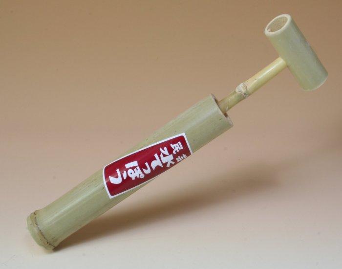 画像1: 「竹製・水鉄砲」72031 懐かしい昔の思い出